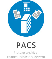 PACS|Picture archive communication system